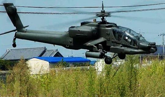 Scale AH-64A Apach